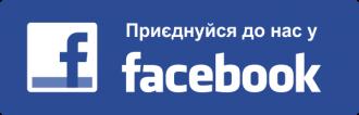 banner facebook 330x106